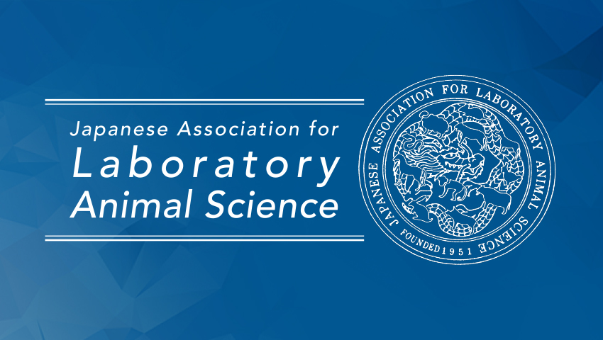 Japanese Association for Laboratory Animal Science